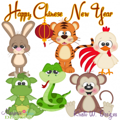 Chinese New Year 1 SVG Cutting Files + Clipart